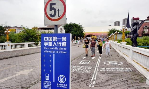 china texting lane